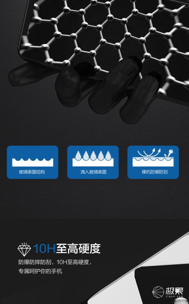 MOROMR-003-LIQUID小魔瓶LIQUID_hack液态保护膜