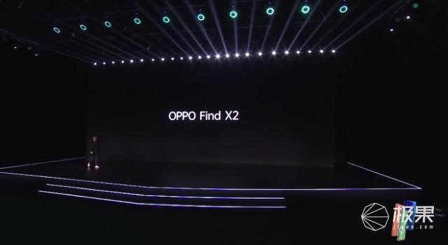 最好的手机屏幕!2K120Hz+240采样率,OPPOFindX2售价5499元起