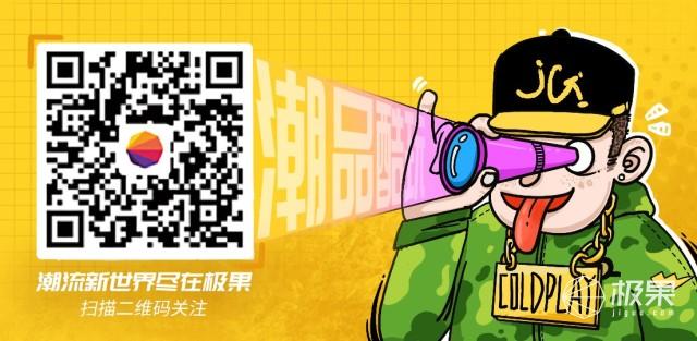 """高能重口味慎入!看国潮3D打印鞋脚下的踩""""shǐ""""感,穿它我拒绝出门!"""