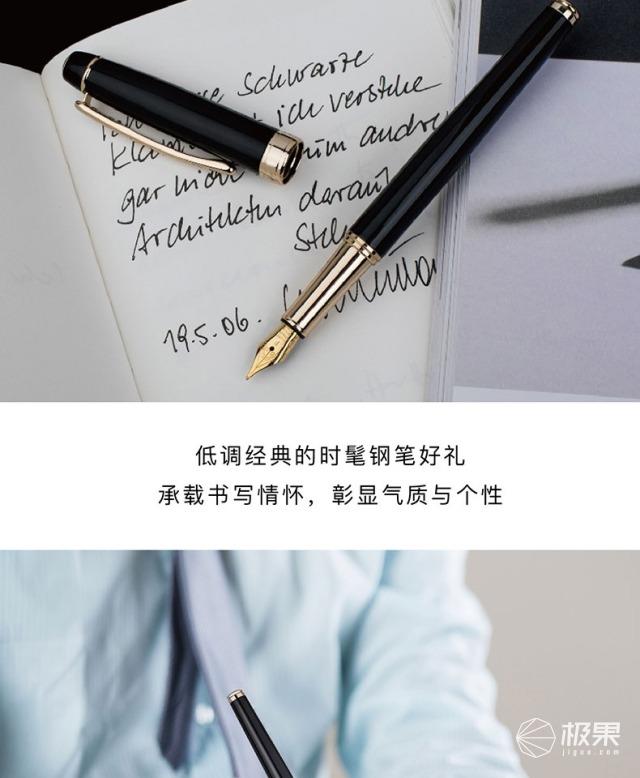iplusoMars系列黑金钢笔礼盒