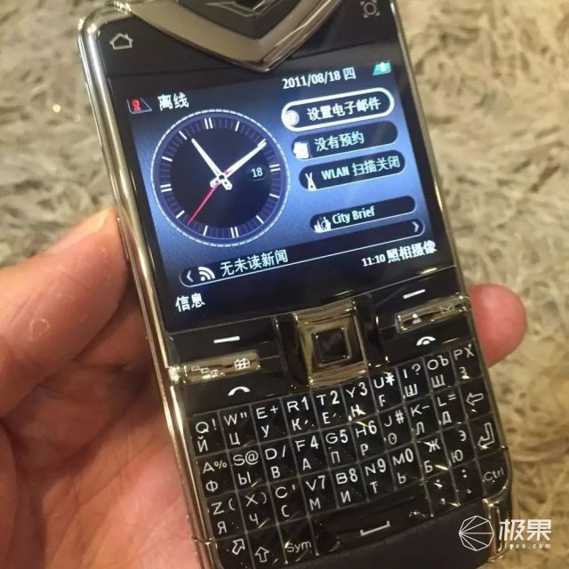 Supreme3G老人機或賣5000?看完才知道網友罵得太輕了
