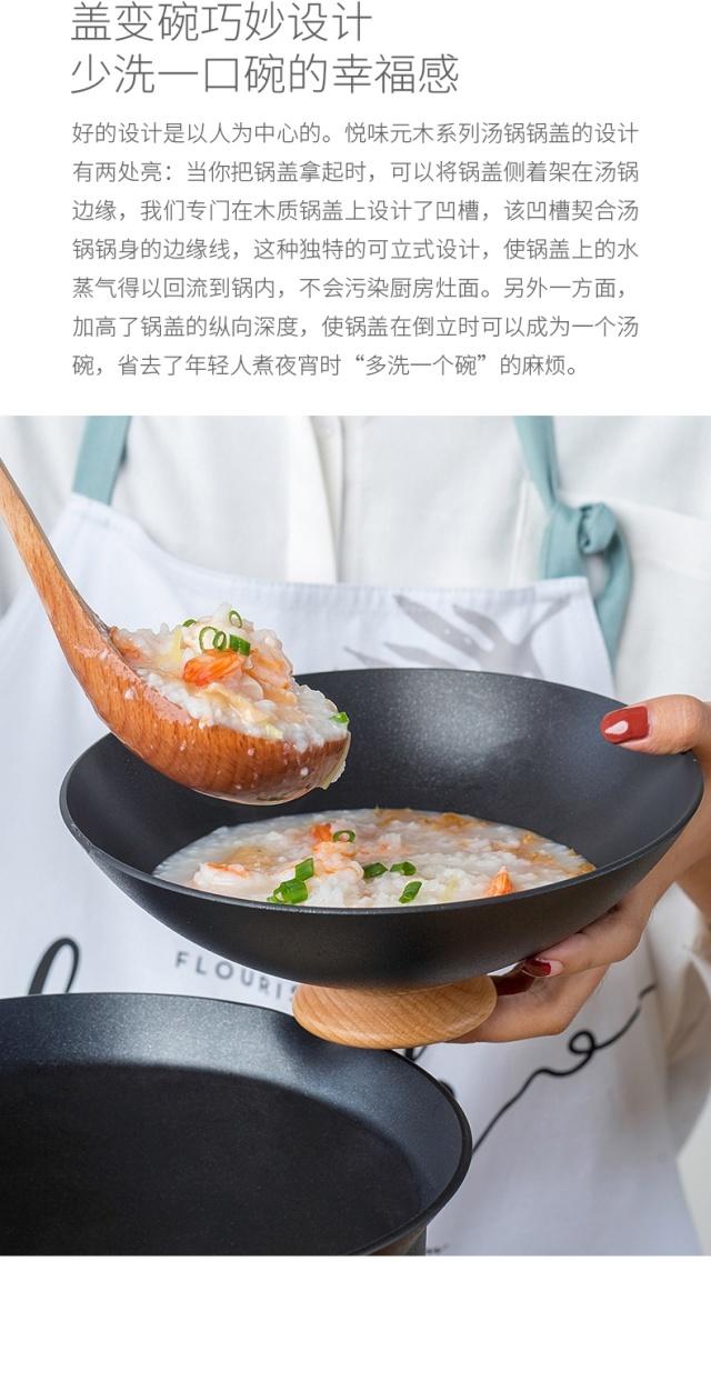 Tasteplus悦味大容量汤锅