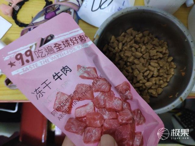 佩妮6+1宠物冻干:9.9元,看的见的食材,吃的才放心