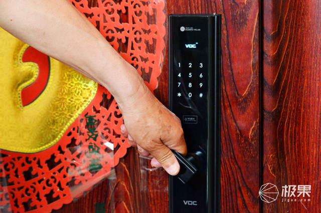 没带钥匙是什么体验?选个智能门锁6种解锁方式打开智慧家居生