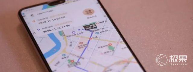 输入手机号就能「追踪定位」?!都是耍流氓骗钱的...