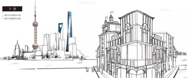 MISFORMOVERS⽤灵感去感动Moleskine发售中国城市主题笔记本