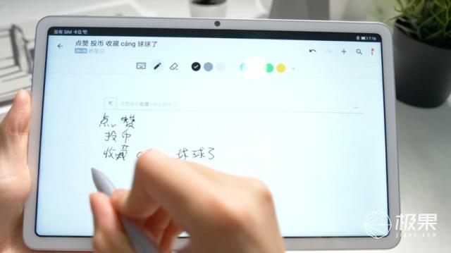 买一送二?华为MatePad首发评测:不能当学习机的平板电脑不是好音箱