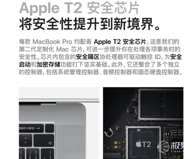"""苹果年度""""大招""""即将到来!数款新品软硬通吃,引领苹果电脑新10年的它最狠......"""