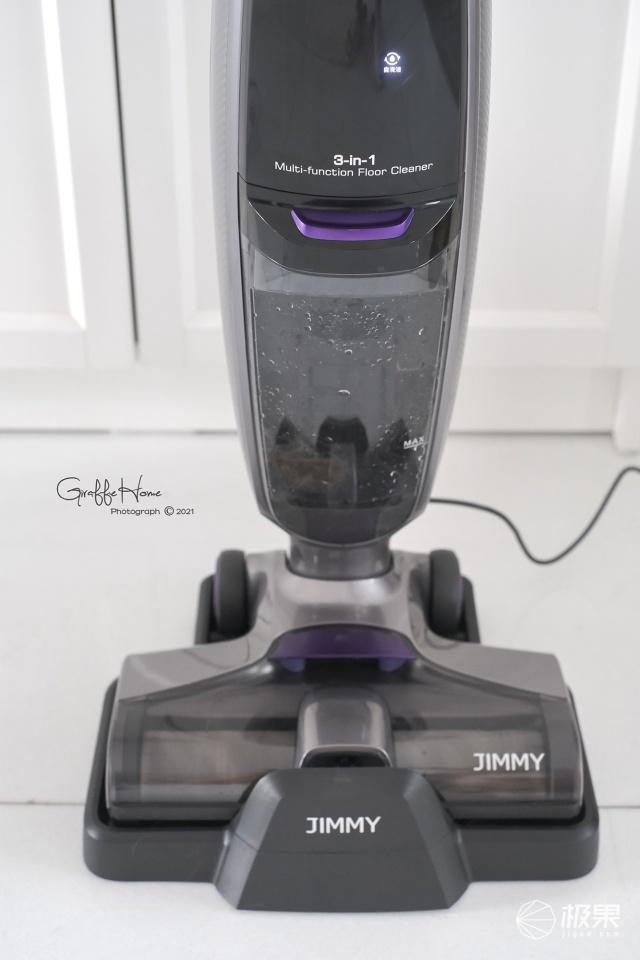 吉米家居速干洗地机X8