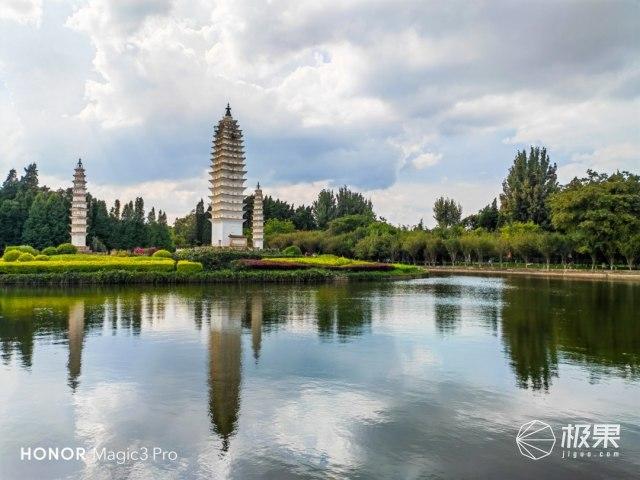 远离都市,用荣耀Magic3Pro的镜头留下滇味山水绝景,感受民族风情魅力