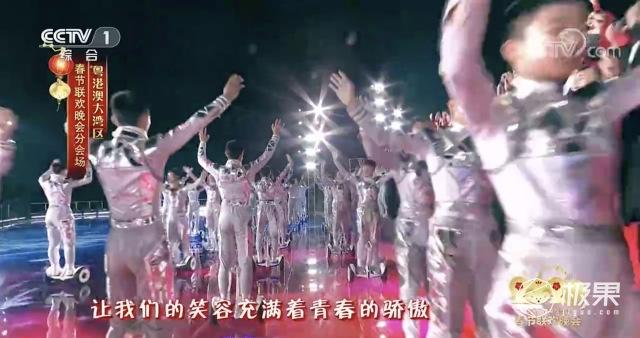 继登上70周年国庆联欢舞台后,九号平衡车又亮相央视春晚