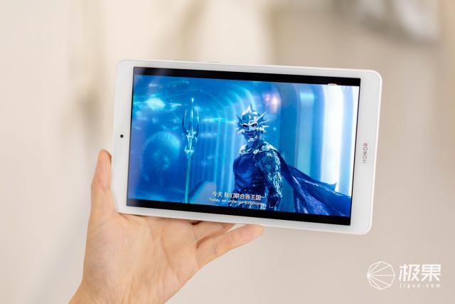 有了手机还要平板干嘛?新出的荣耀平板5.8英寸版告诉你答案