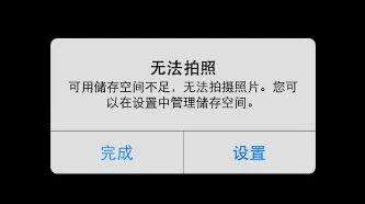 "iPhone11只要3000?海外版""双11""干翻拼多多,这么买歪果仁都被薅哭了......"