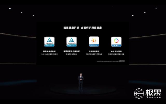 华为智慧屏V75Super发布,帝瓦雷音效加持还有MiniLED,给你影院般的声画体验...
