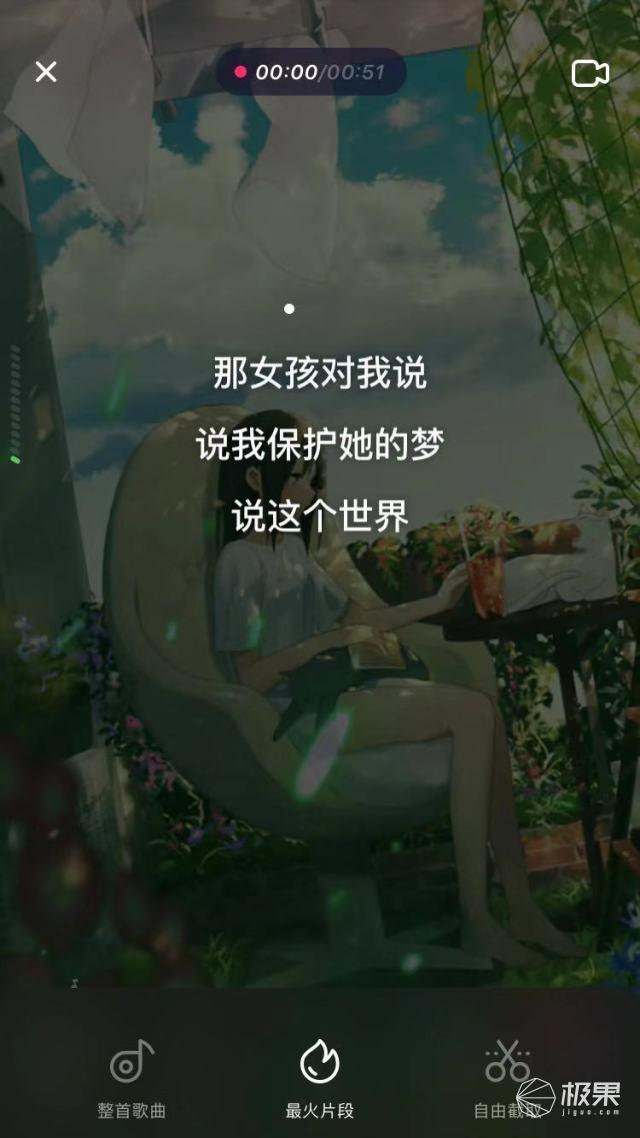 线上中国好声音?发语音弹幕飙高音,与女神合唱真的soeasy!