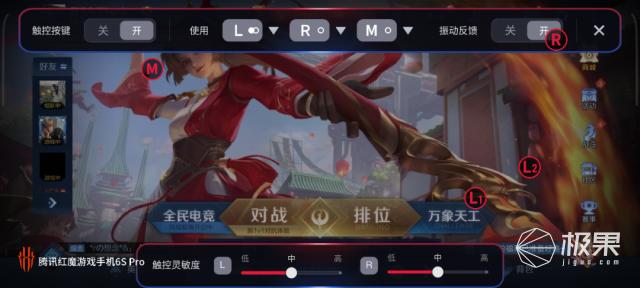 红魔最强游戏手机来了!顶级游戏体验,17分钟充满,3999元起