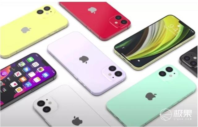 iPhone12最新参数曝光:120Hz高刷屏幕,FaceID将进一步改进
