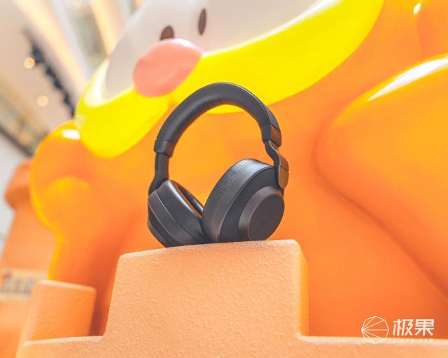 Jabra捷波朗Elite85h头戴式降噪耳机
