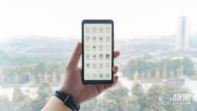 「體驗」專為閱讀而生的海信手機A5!紙書質感更護眼,極致硬件享閱讀