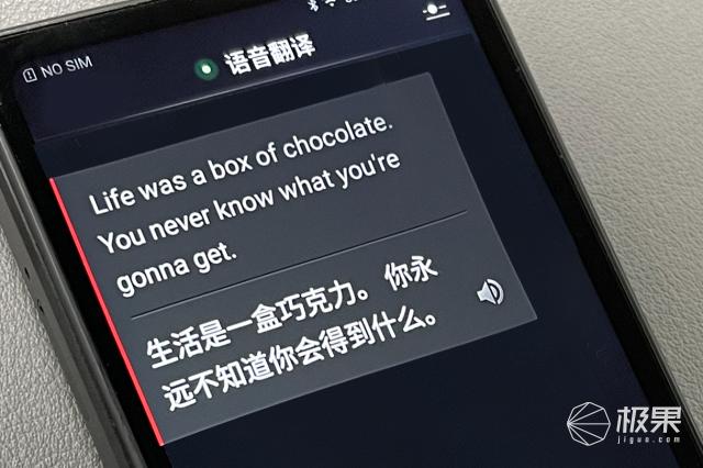 """媲美同传?""""翻译专家""""又一神器:即说即翻速度神快,双屏显示各种跨国聊稳了"""