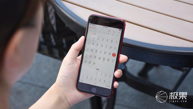 低门槛拥抱苹果生态iPhoneSE第二代体验报告