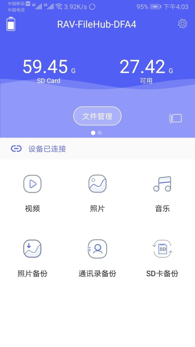 FileHub·多功能文件寶