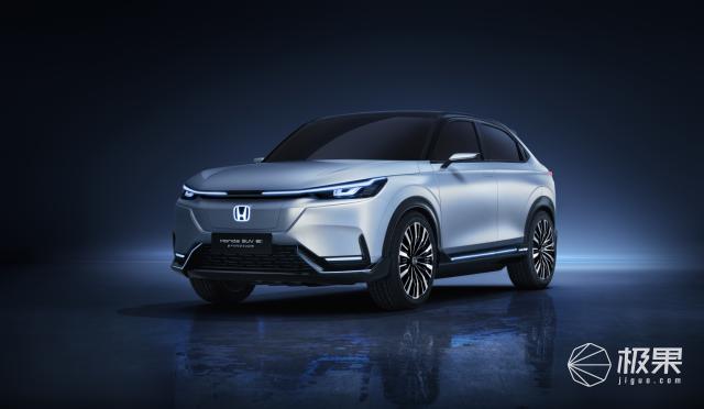 中国首款Honda品牌纯电原型车亮相车展,还有多款混动车型登台