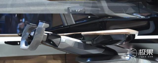 上海车展最奇葩车亮相:奥迪把家搬进新车,车内居然能种绿植!