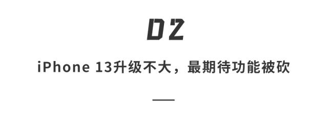 河南暴雨突袭富士康工厂,iPhone13发货将延期?