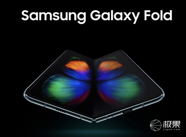 三星(SAMSUNG)三星SAMSUNGGalaxyFold折叠屏量子黑12GB+512GB