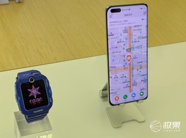 华为召开全场景智慧生活新品发布会!平板电脑手环儿童手表全覆盖