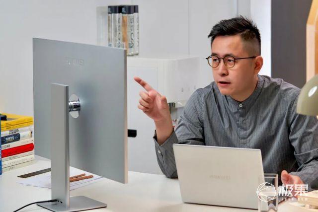 """华为如何用一个神仙显示器治愈""""纠结狂""""设计师?"""