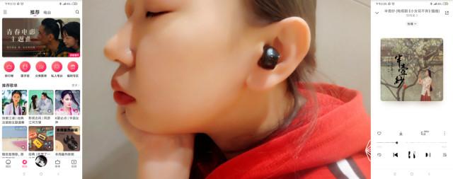 有魔法的南卡N2,不只是无线蓝牙耳机!