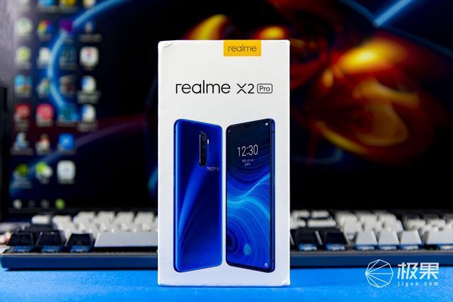 参数真香,realmeX2pro使用三月后真实评价,是否经得