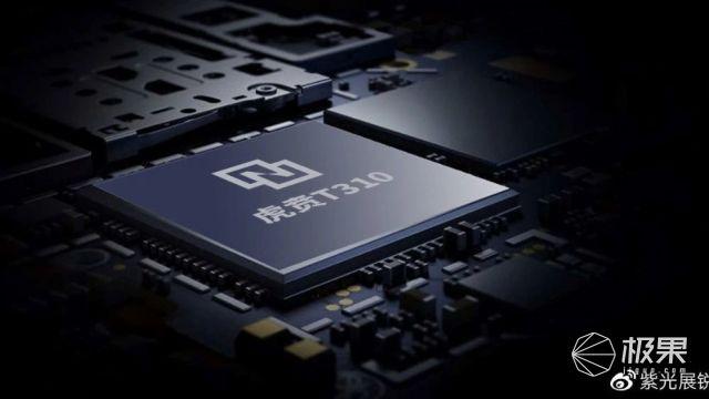 「新东西」搭载国产虎贲T310处理器,海信发布F30S系列手机