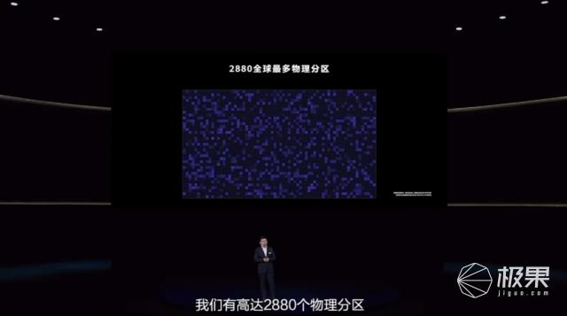 """华为P50「悲壮发布」!被迫4G,没有超大杯,但有手机摄影""""天花板""""!"""