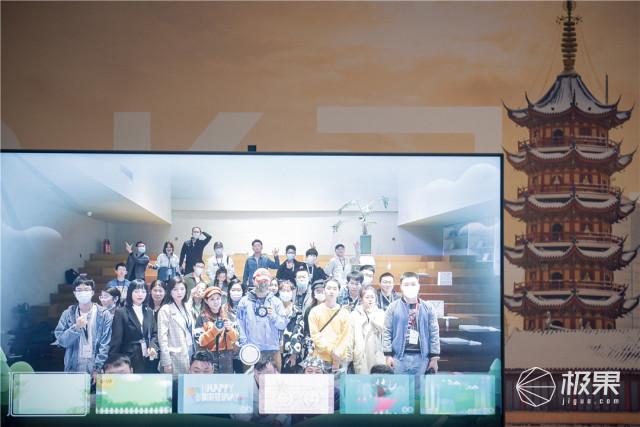 创维Q71系列体验趴南京站