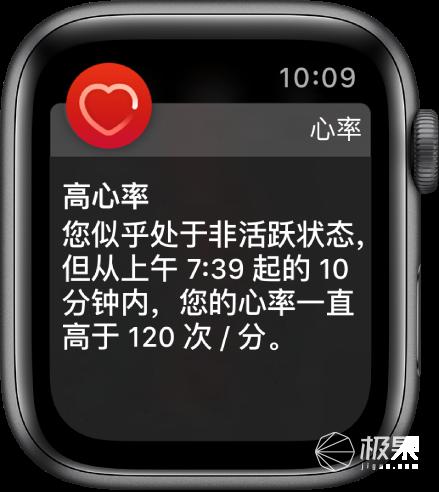 """苹果手表要装「心电图」!双手一""""碰""""就能测,血压血糖也不远了"""