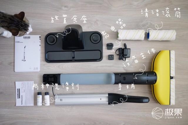 卡赫(Karcher)C3/FC3D无线自清洁擦地机