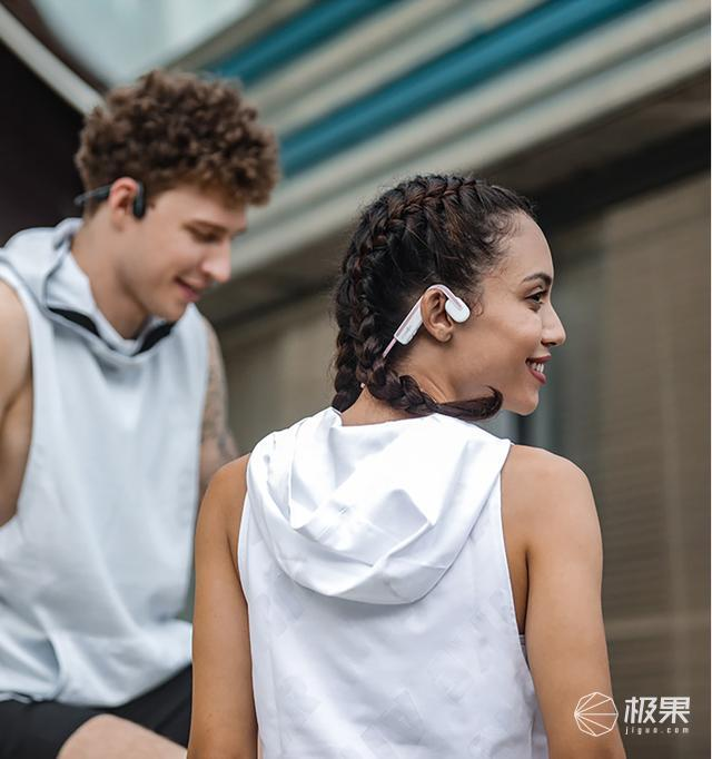 享受音乐同时保证运动安全,韶音AS660骨传导耳机