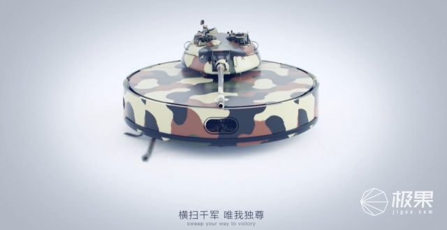 ChinaJoy开幕在即!360推出《坦克世界》限定款扫地机器人