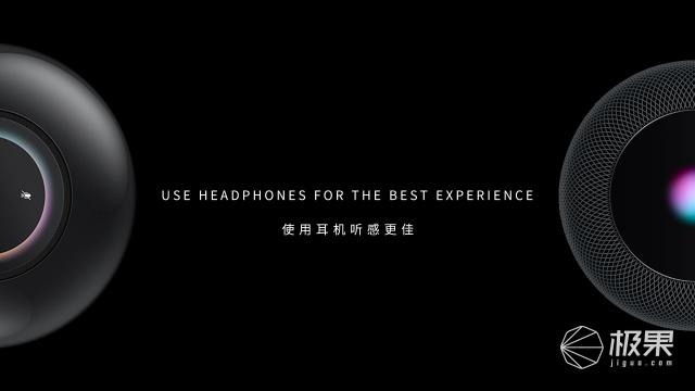 好声音对决!华为SoundX对比苹果HomePod,1999听个响?