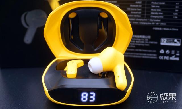 游戏蓝牙耳机哪款好?用这款玩游戏爽疯了