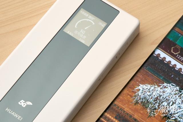 手機4G秒變滿血5G,還能續航翻倍!又被華為香哭了(附腦洞VLOG)