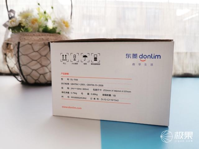 东菱(Donlim)加热便当盒