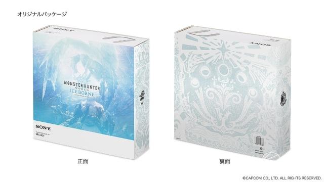 「新东西」索尼推出《怪物猎人世界:冰原》系列限定装备
