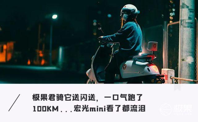 中国造两轮电动神车!最高能飚50km/h,骑「一周」不用充电...