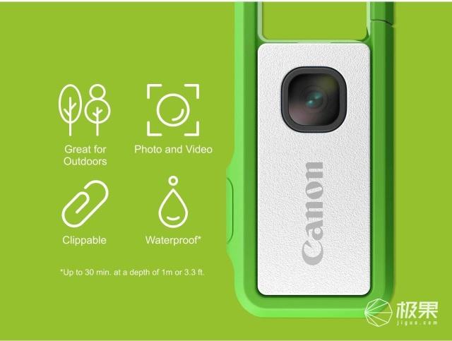 「新东西」登山扣里藏相机?佳能推出概念产品IVYREC