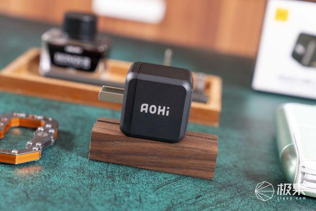全能型大功率氮化镓充电头应该什么样?AOHi65W充电头体