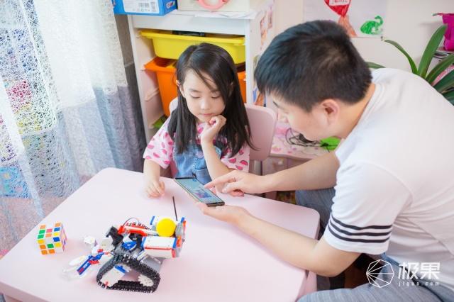 """優必選JimuRobot""""賽場先鋒""""系列"""